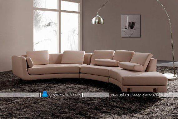 مبل و کاناپه راحتی نیم دایره و فانتزی