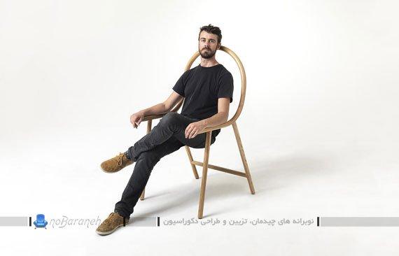 صندلی بدون دسته ، دسته دار میشود