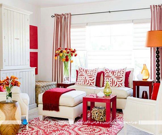 دیزاین داخلی با رنگ آمیزی قرمز و سفید