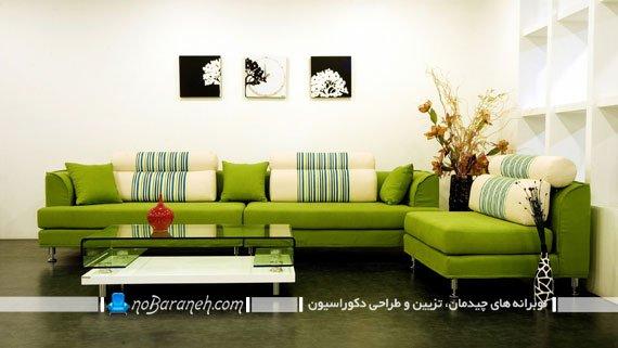 استفاده از رنگ سبز در تزیین اتاق پذیرایی