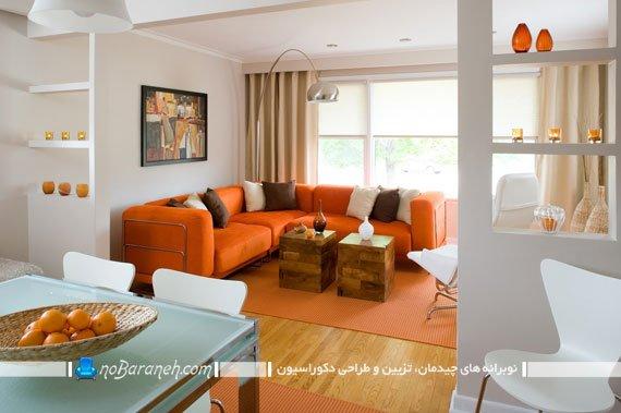 رنگ آمیزی دکوراسیون با نارنجی و سفید