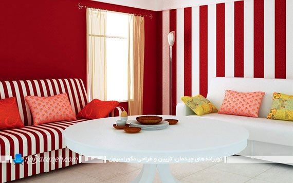 تزیین پذیرایی با کاغذ دیواری قرمز و سفید راهراه