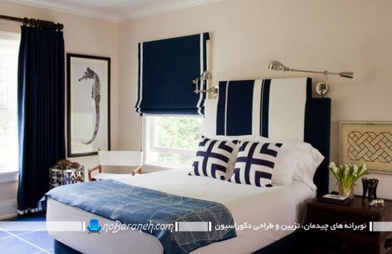 تضاد رنگی سفید و سرمه ای در تزیین اتاق خواب