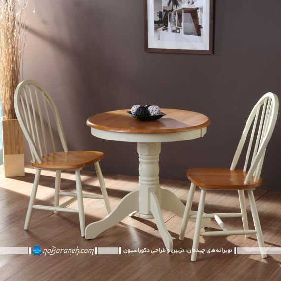 میز ناهارخوری گرد و دایره دو نفره / عکس میز ناهارخوری گرد کم جا مدلهای جدید میز نهارخوری گرد چوبی و دایره شکل