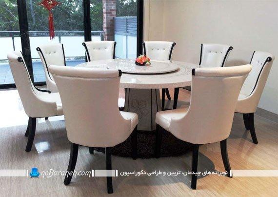عکس و مدل میز ناهاری خوری دایره شکل سنگی با صندلی های چرمی