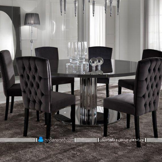 میز نهار خوری شش نفره گرد و مدرن میز ناهارخوری سیاه رنگ شش نفره زیبا شیک مدرن کلاسیک با عکس