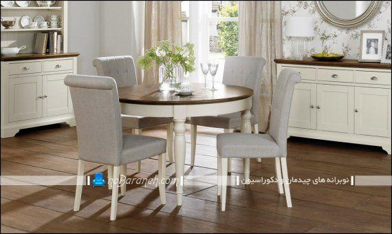 میز ناهار خوری کوچک سلطنتی میز ناهار خوری کمجا در مدلهای گرد و دایره شکل. میز ناهارخوری کوچک چوبی چهار نفره
