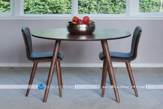 میز ناهارخوری کوچک و دو نفره مدرن. طرح و مدل های جدید شیک مدرن زیبا از میز ناهار خوری چوبی کوچک و گرد دایره شکل