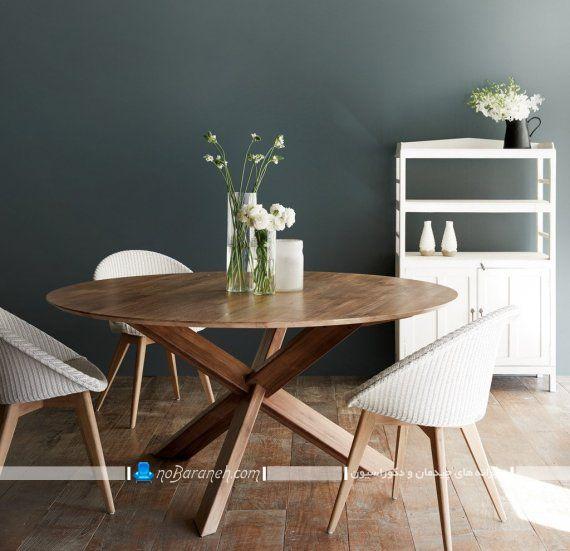میز ناهارخوری گرد چوبی و مدرن مدل های جدید و شیک و مدرن میز ناهارخوری چوب گرد و دایره شکل