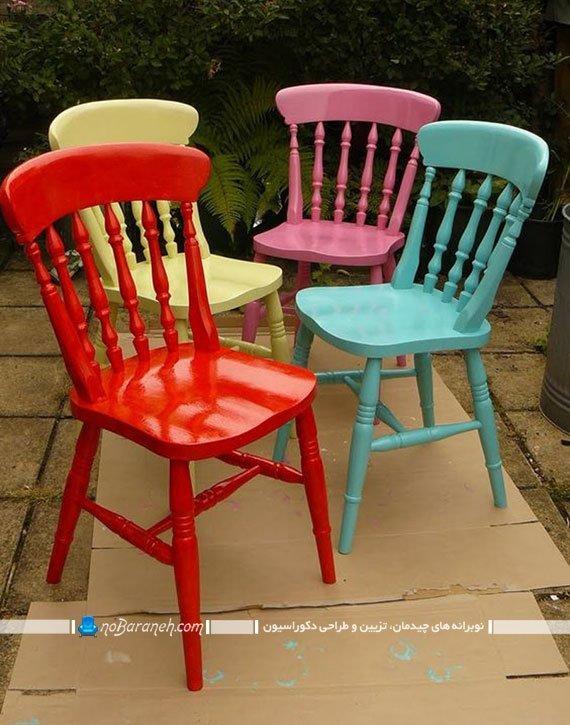 رنگ زدن صندلی های چوبی قدیمی با رنگ های شاد و متنوع