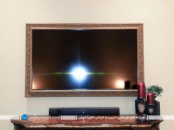 تزیین تلویزیون دیواری با قاب های کلاسیک و سلطنتی. مدل های تزیین تلویزیون ال ای دی روی دیوار با قاب های تزیینی و باکس دکوراتیو