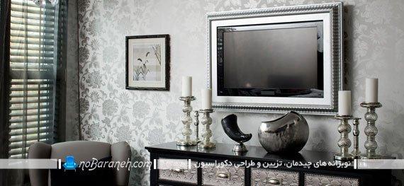 قاب و فریم شیک و کلاسیک سلطنتی برای تزیین تلویزیون دیواری. تزیین سلطنتی تلویزیون دیواری شیک کلاسیک.