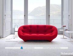 مدل جدید مبل و کاناپه راحتی مدرن