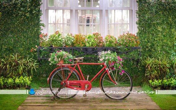 تزیین شیک حیاط منزل با دوچرخه