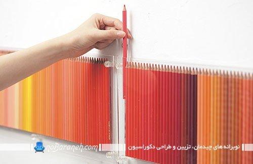 تزیین رنگارنگ و فانتزی دیوارها با مداد رنگی