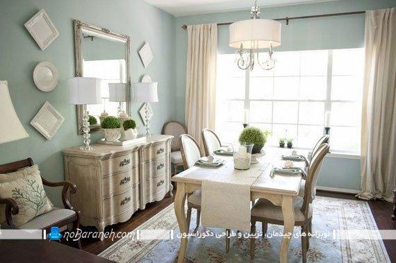 میز کنسول و آینه سلطنتی با آینه بزرگ