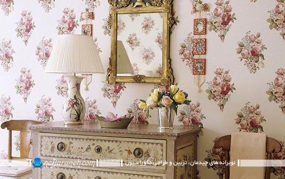 میز کنسول و آینه سلطنتی و کلاسیک