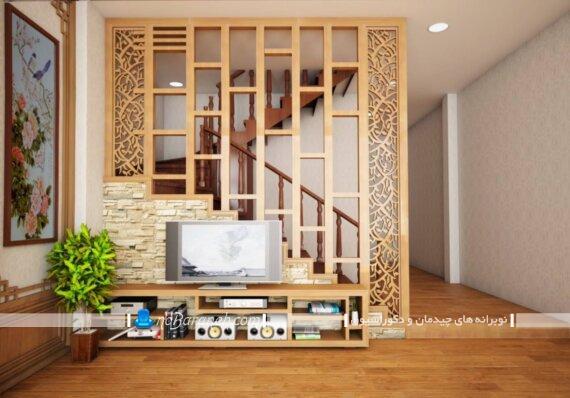 مدلهای جدید پارتیشن چوبی ثابت و فانتزی. تزیین و تقسیم بندی منزل با پارتیشن و دیوار جدا کننده چوبی شیک مدرن فانتزی.