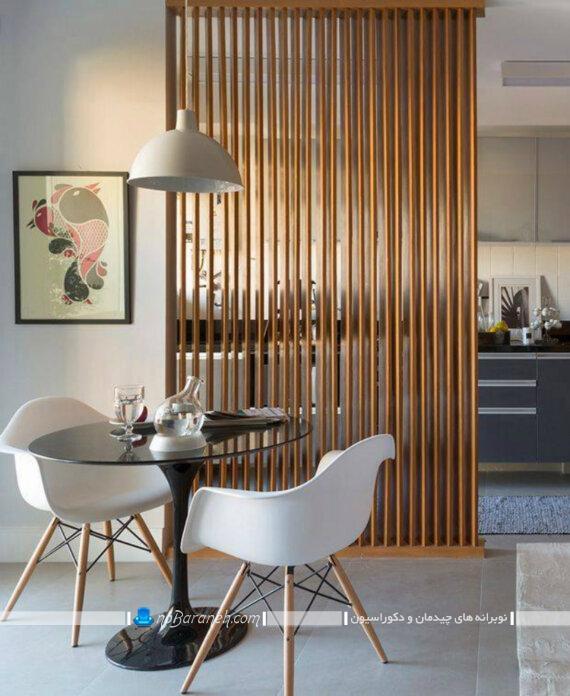 پارتیشن چوبی ثابت برای آشپزخانه. جداسازی آشپزخانه اپن و جزیره با پارتیشن چوبی دکوراتیو تزیینی شیک مدرن چوبی جدید