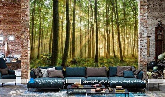 تزیین دیوار اتاق پذیرایی با پوستر بزرگ طبیعت و منظره
