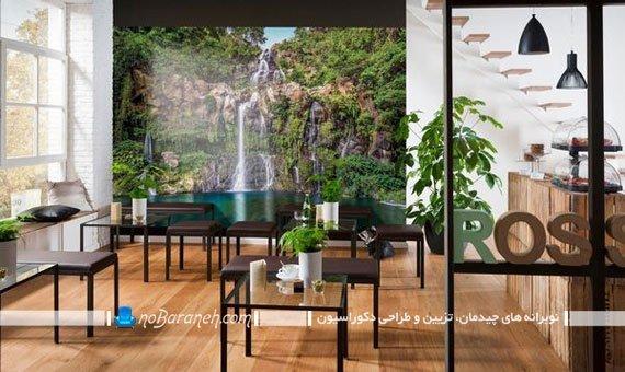 پوستر کومار با طرح منظره و طبیعت آبشار و جنگل