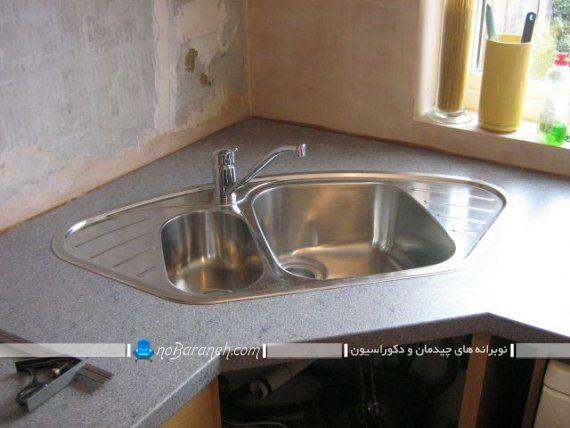سینک فلزی و استیل با لگن و میوه شور. سینک ظرفشویی برای نصب در کنج آشپزخانه. مدل هایی جدید و کوچک سینک ظرفشویی کنجی ال کوچک گوشه ای