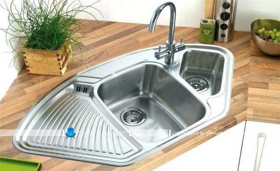 سینک ظرفشویی مناسب آشپزخانه های کوچک. سینک ظرفشویی کوچک طرح کنجی گوشه ای. سینک گوشه ای سه کنج