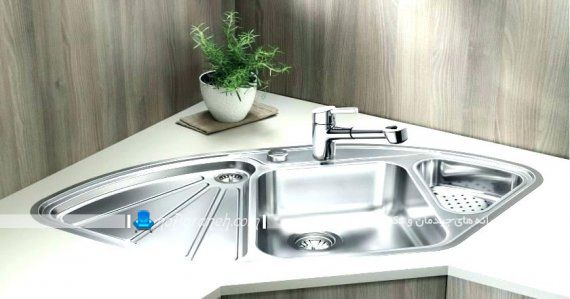 سینک استیل مدرن با طراحی کنجی. سینک ظرفشویی مناسب آشپزخانه های کوچک. سینک ظرفشویی کوچک طرح کنجی گوشه ای. سینک گوشه ای سه کنج در مدل های جدید استیل.