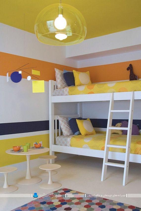 تزیین اتاق بچه ها با زرد و آبی. مدل تخت خواب دو طبقه اتاق کودک. مدل های ساده رنگ امیزی و دکوراسیون شیک و مدرن اتاق کودک و نوجوان