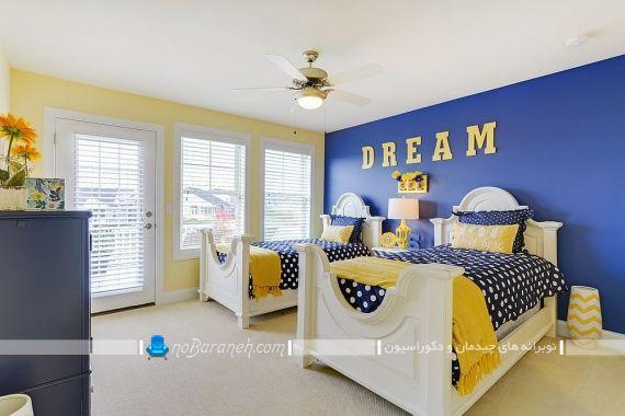 دکوراسیون شیک و زیبا در اتاق بچه با زرد و آبی. طرح رنگ اتاق کودک. جدیدترین رنگ اتاق کودک