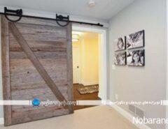 درب جدید داخلی منزل