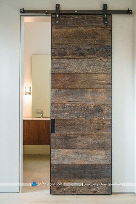 طرح جدید درب کشویی چوبی