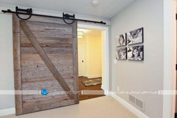 درب های ریلی و کشویی با نمای تخته ای