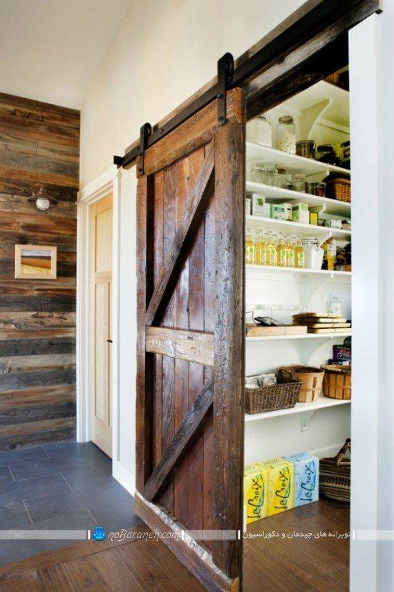 درب ریلی و کشویی چوبی
