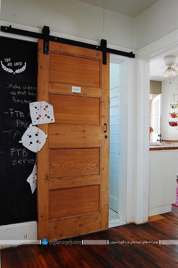 درب ریلی و کشویی چوبی سرویس بهداشتی