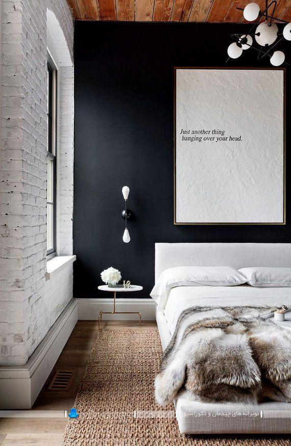 دکوراسیون شیک و مدرن اتاق خواب با سیاه و سفید