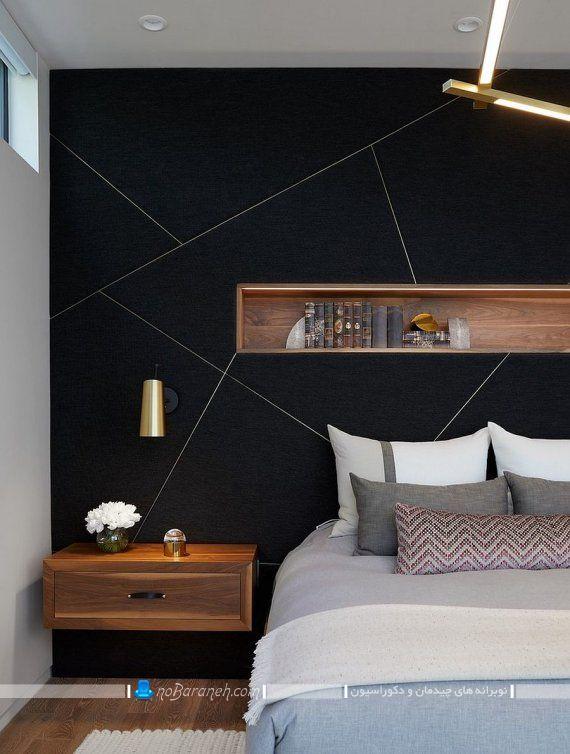 رنگ آمیزی دیوار پشت سرویس خواب با رنگ سیاه و مشکی