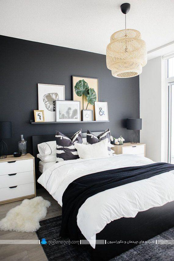 رنگ آمیزی اتاق خواب با مشکی و سفید ، تزیین شیک و ارزان قیمت اتاق خواب