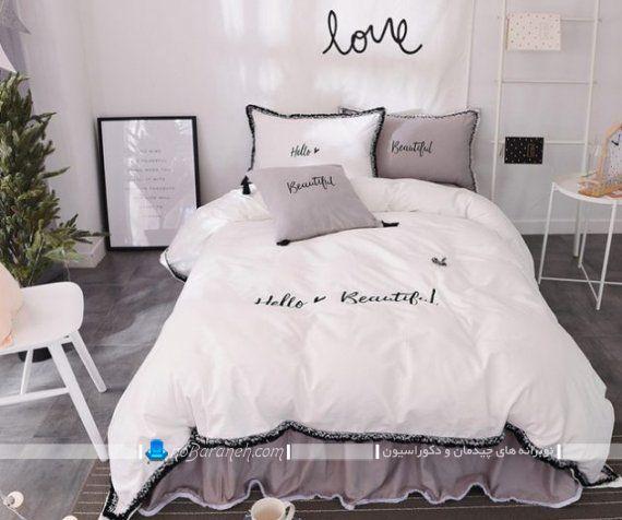 روتختی ارزان قیمت سفید اتاق عروس