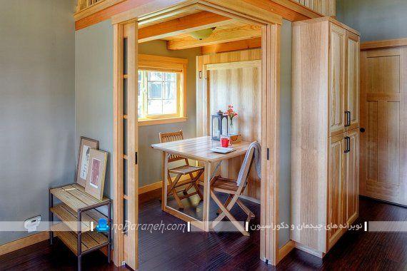 میز ناهارخوری دو نفره کوچک و چوبی. میز و صندلی ناهارخوری تاشو دیواری دو نفره چوبی برای فضاهای کوچک و نقلی. طرح جدید میز نهارخوری