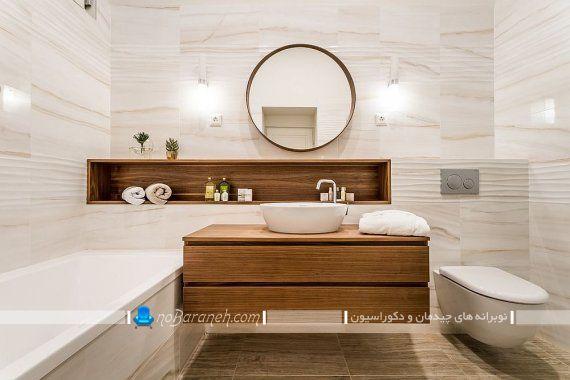ترکیب طرح چوب و رنگ سفید در حمام و روشویی