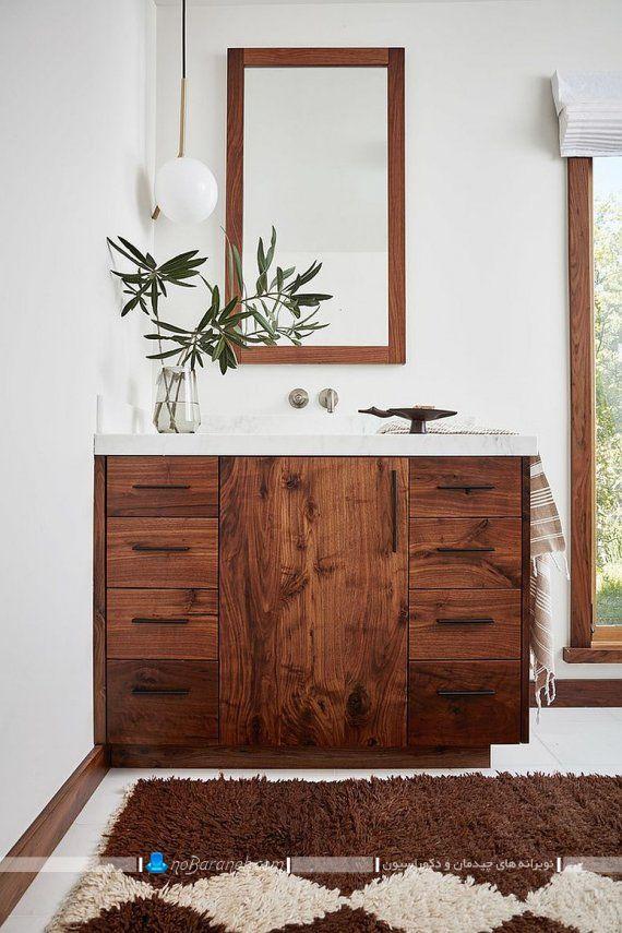 مدل کابینت و آینه چوبی حمام و دستشویی