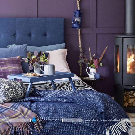 تزیین اتاق خواب با دیوارهای بنفش رنگ