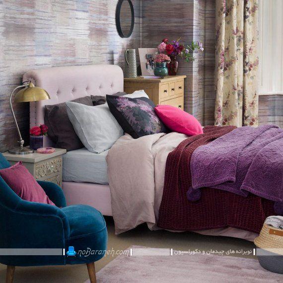 تزیین اتاق خواب با رنگ بنفش و یاسی
