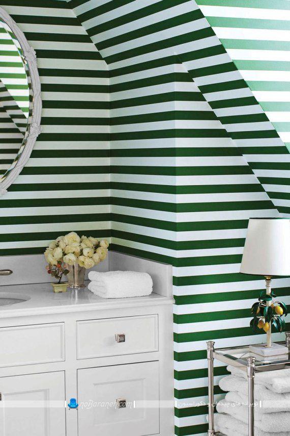 تزیین سرویس بهداشتی با رنگ سبز و سفید