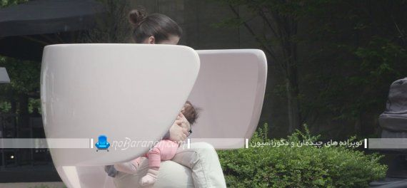 صندلی شیردهی نوزاد