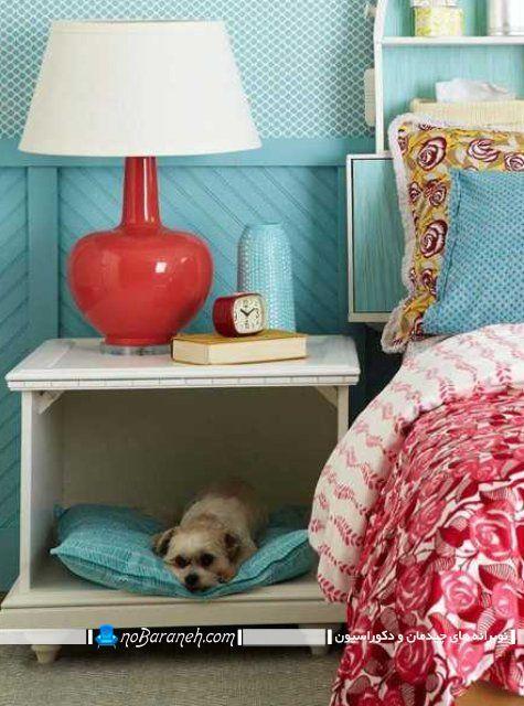 طراحی لانه سگ در کنار تخت خواب