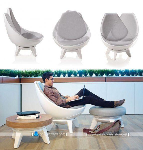 مدل جدید صندلی راحتی تک نفره. صندلی گهواره ای و اداری به سبک راک