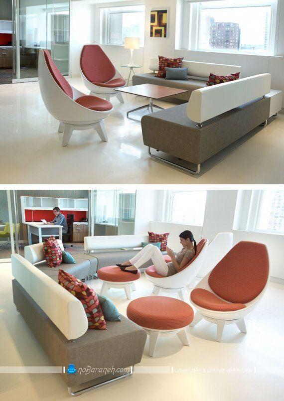 صندلی راحتی اداری راک مانند. مدل های جدید مبل راحتی راک تکان خور با قیمت ارزان