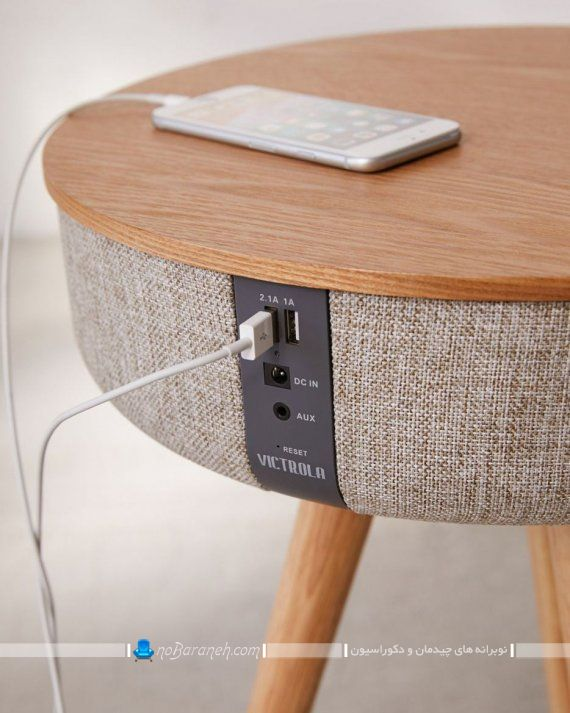میز عسلی چوبی و مدرن شارژر دار گران قیمت